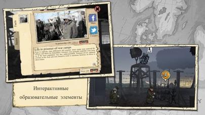 Скриншот №4 к Valiant Hearts The Great War