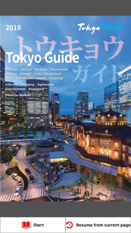 Tokyo Guide – For Japan Travel