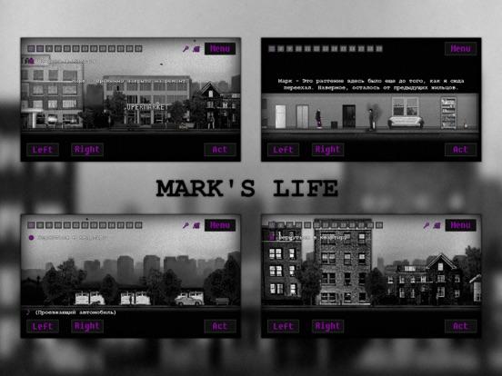 Скачать MARK'S LIFE