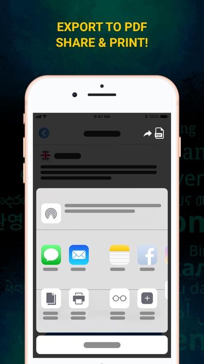 WhatsIt screenshot-3