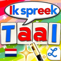 Dutch Word Wizard for Kids