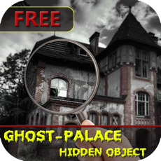 Activities of Ghost Places Hidden Objects Games