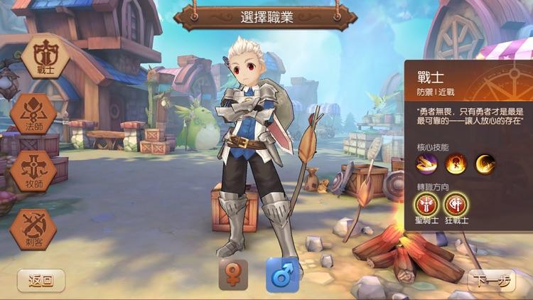 風色童話 screenshot-7