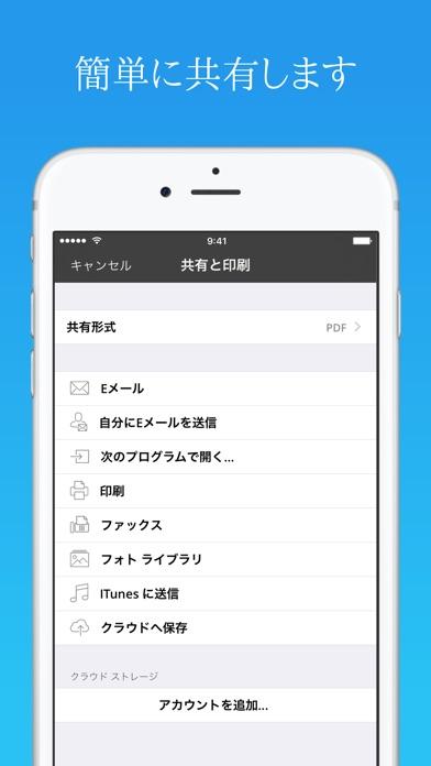 JotNotスキャナアプリプロ ScreenShot2
