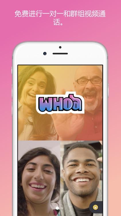iPhone 版 Skype screenshot-3