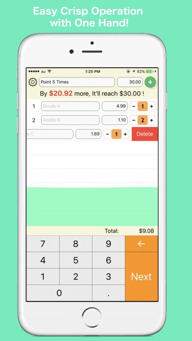 Atra – Calculator to calculate shortfall 2