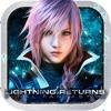 ライトニング リターンズ ファイナルファンタジーXIII iPhone / iPad