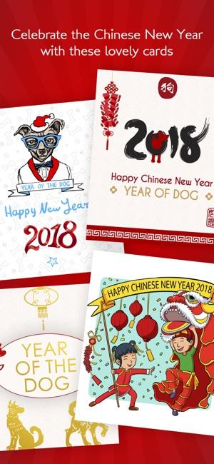Chinesisches Neujahrs Dog 2018 im App Store