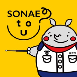 KOBE SONAE to U
