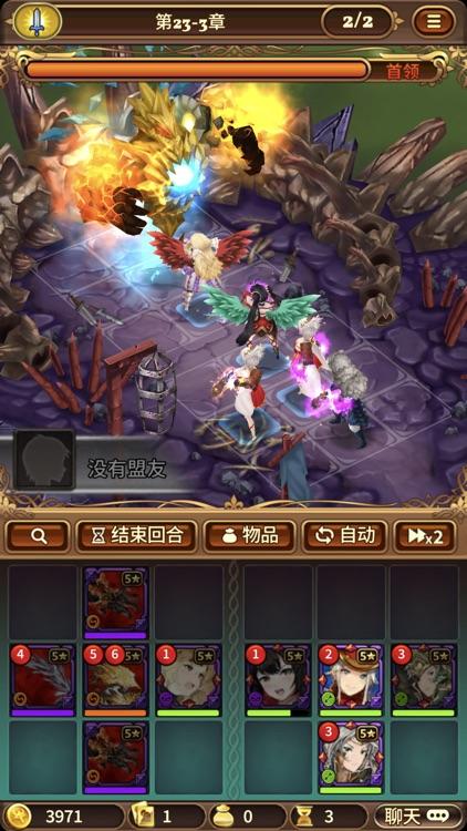 奥拉索斯战纪 screenshot-5