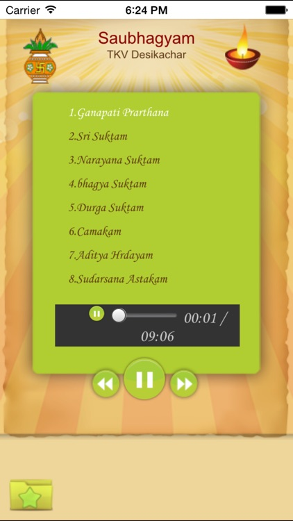 Chants for success & prosperity screenshot-4