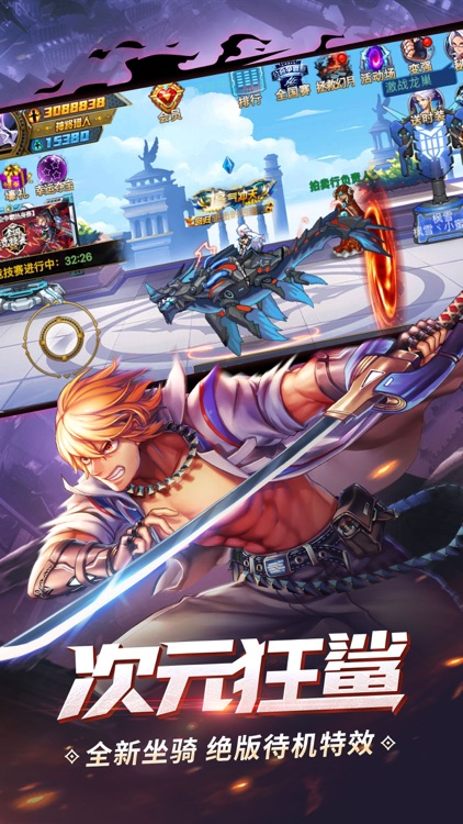时空猎人-新区域殇月之城 screenshot-3