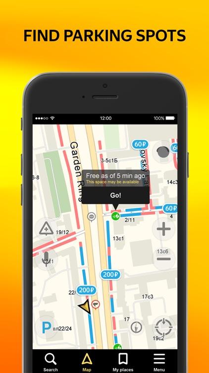 Yandex.Navi - navigation, maps