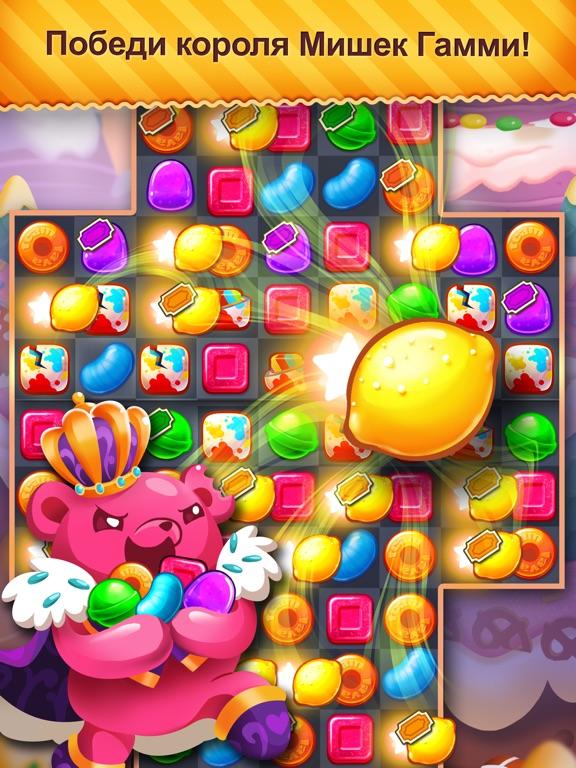 Взрывная охота на конфеты Скриншоты11
