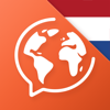 Learn Dutch: Language Course