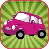 大脑训练游戏 - 是学习的乐趣 汽车 游戏