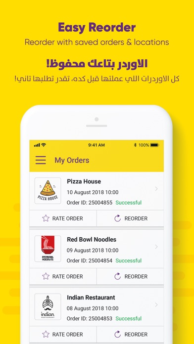 Screenshot for Otlob - Online food delivery in Argentina App Store
