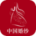 23.中国婚纱—全新的婚纱摄影平台