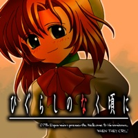 Codes for Higurashi When They Cry(jp) Hack