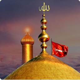 Ziarat and Duas With Audios