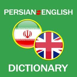 Persian Dictionary Translator