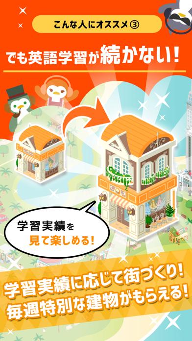 きこえ〜ご 生きた英語を楽しくリスニング!のおすすめ画像4
