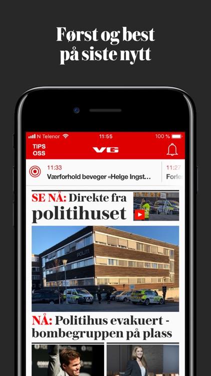 VG screenshot-0