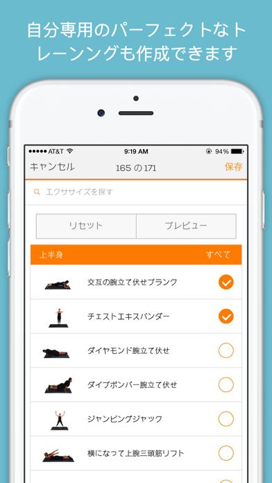 Sworkit パーソナルトレーナー ScreenShot4