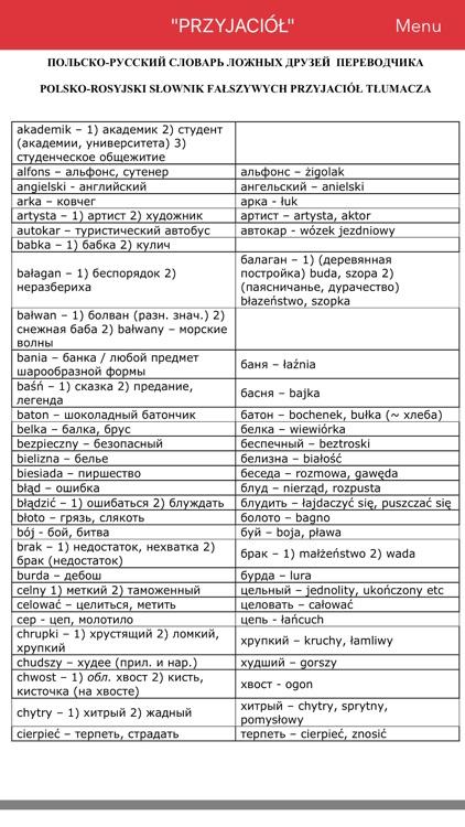 Wielki Słownik Polsko-Rosyjski screenshot-4