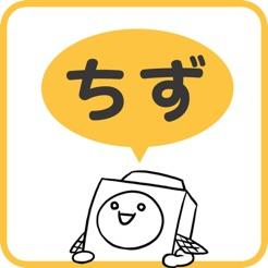 おくだけ!地図アプリ:ナカマーカー(・∀・)人(・∀・)