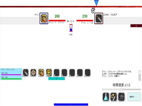 https://is1-ssl.mzstatic.com/image/thumb/Purple118/v4/55/2c/f7/552cf732-186a-ae8b-2283-67b3afd41eab/source/552x414bb.jpg