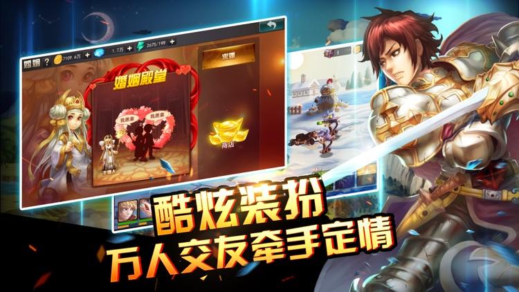 幻想大陆:少年刀剑大冒险 screenshot-4