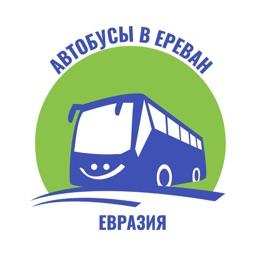 ЕвразияАвто