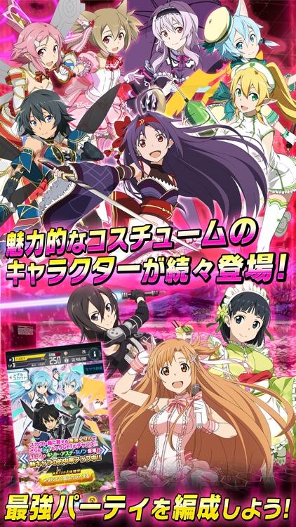 ソードアート・オンライン コード・レジスタ screenshot-4
