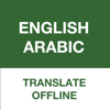 Arabic Translator Offline