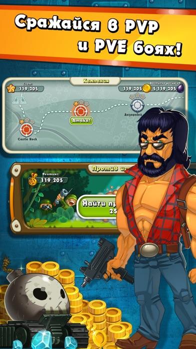 Jungle Heat Скриншоты6
