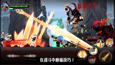 Screenshot for 薇薇安和骑士 in China App Store