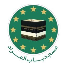 Q Quran