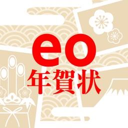 年賀状19フォトイノシシさんとカレンダーのフォトヤギさん By Daiken Co Ltd