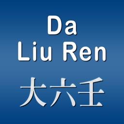 Da Liu Ren 大六壬 HD