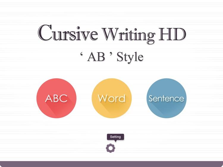 Cursive Writing HD AB Style screenshot-0