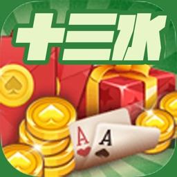 决战十三水-美女在线手机扑克棋牌游戏