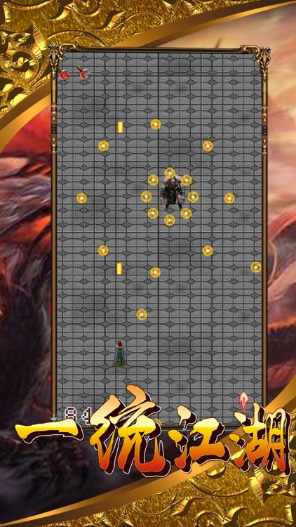 烈火屠龙-无激战,不传世! screenshot-4