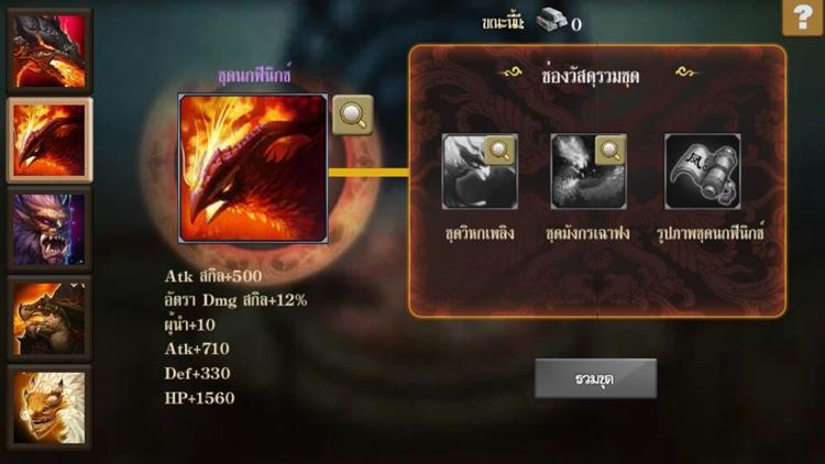 Three Kingdoms Pk-สามก๊ก PK screenshot-4