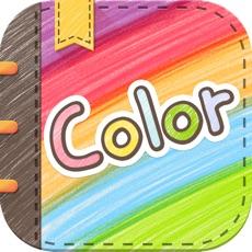 Color?多彩手帳-多彩日記本