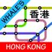 89.香港地铁地图MTR