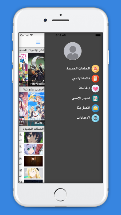 انمي كلاود by Bahra Ibrahim (iOS, United States) - SearchMan