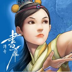 Activities of Shuyan Saga™: All Episodes