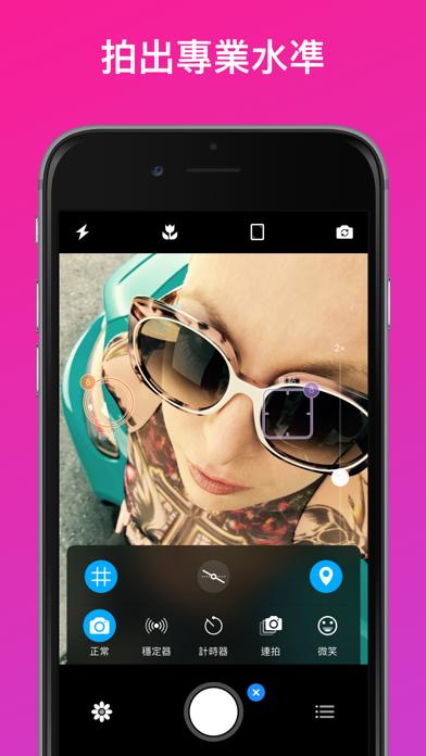 Screenshot for Camera+ in Taiwan App Store