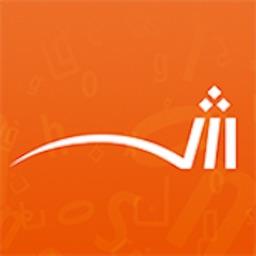 Sharjah Intl. Book Fair (SIBF)